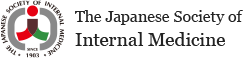 The Japanese Society of Internal Medicine