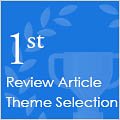 The 1st Public Review Article Theme Selection